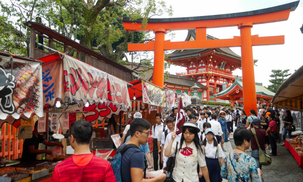 świątynia Fushimi Inari-taisha w Kioto