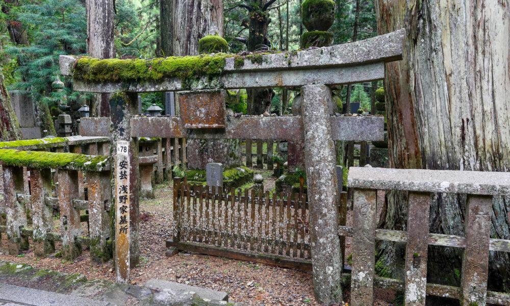 cmentarz Okunion w Koyasan